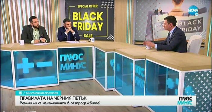 Председателят на Комисията за защита на потребителите Димитър Маргаритов даде