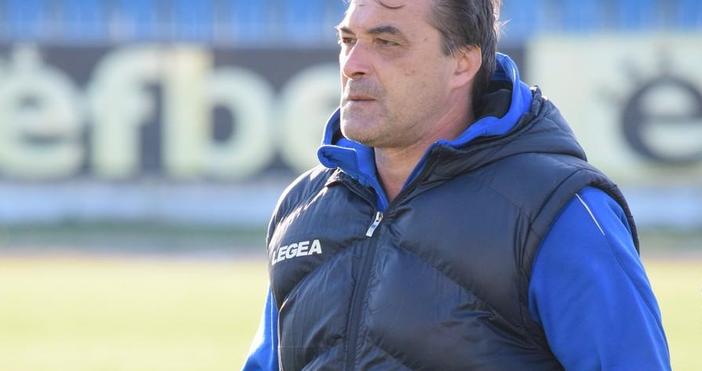 Треньорът на Черноморец (Балчик) Георги Иванов-Геша очаква оспорван мач със