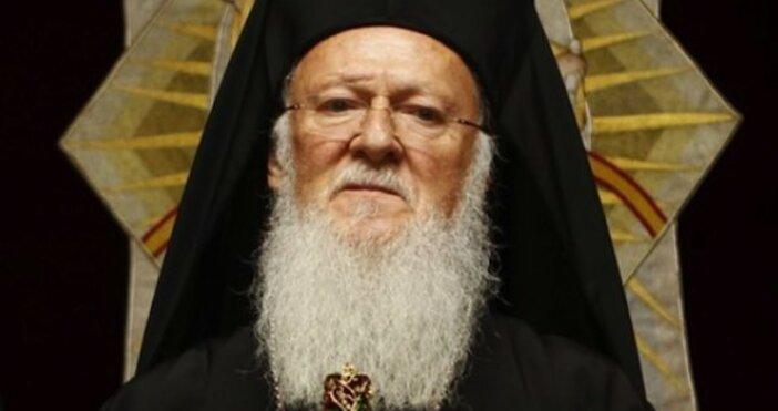 Крадци влязоха в къщата на Вселенския патриарх Вартоломей в истанбулския