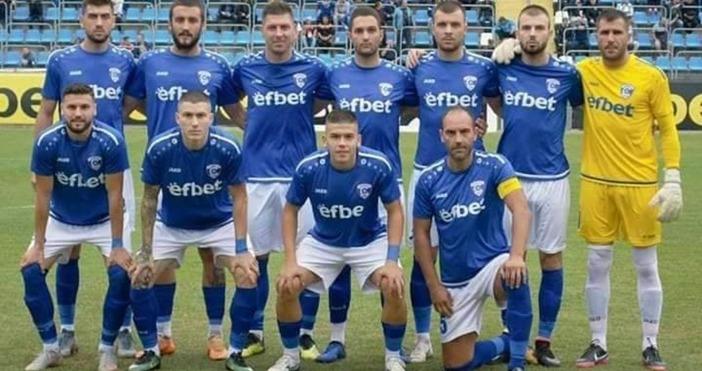 Спартак ще разполага с група от 17 футболисти за утрешното