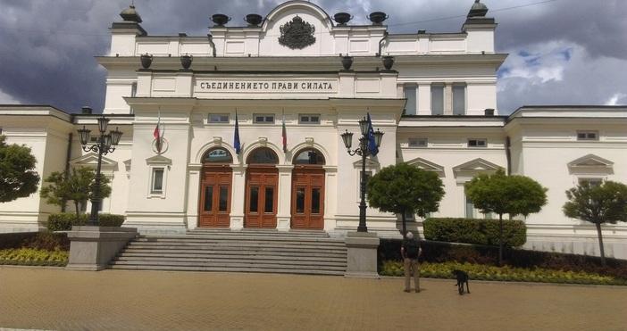 Капсула на хилядолетието ще бъде вградена днес в Народното събрание.