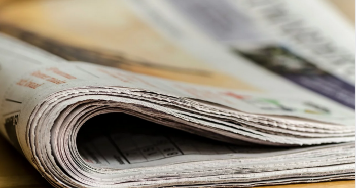 Снимка: В над 40 държави излизат вестници, списания и сайтове, които обслужват българската диаспора в чужбина