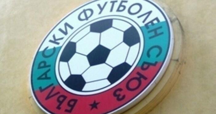 От МВР заявиха, че от няколко месеца разследват футболната централа