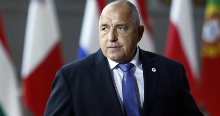 Министър-председателят Бойко Борисов ще бъде на официално посещение в Съединените