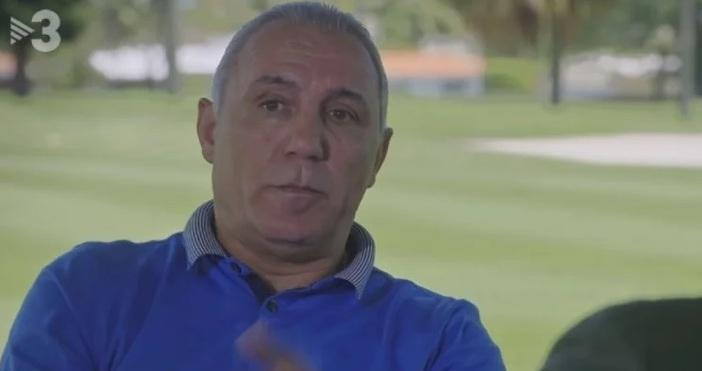 Легендата на българския футбол Христо Стоичков даде интервю за предаването
