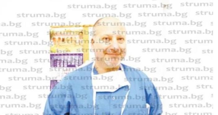 """Хирурзите от МБАЛ """"Югозападна болница"""" в Сандански отстраниха 10-килограмова туморна"""