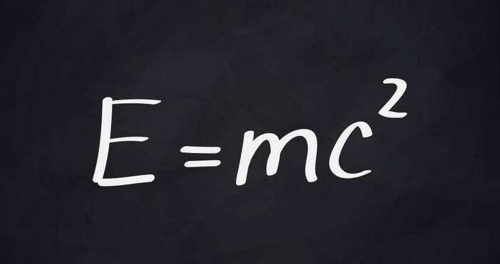 На днешния денпрез 1915 г.немският физик-теоритик Алберт Айнщайн публикува труда