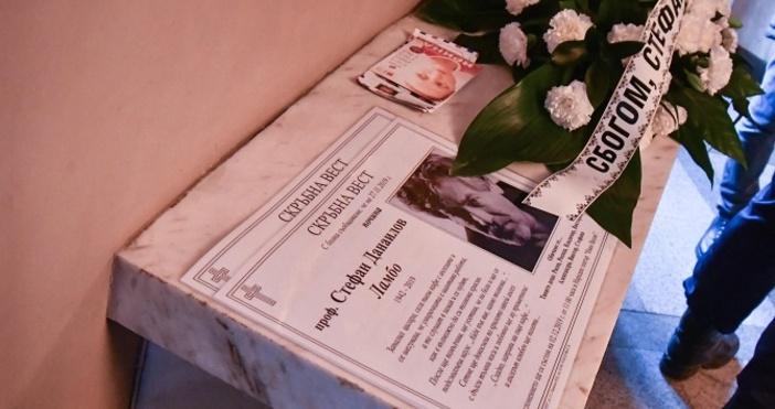 Снимка: БулфотоЕдин от най-обичаните български актьори щебъде погребан днес в