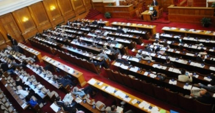 Снимка БулфотоСъс скандал приключи извънредното заседание на парламента във вторник,