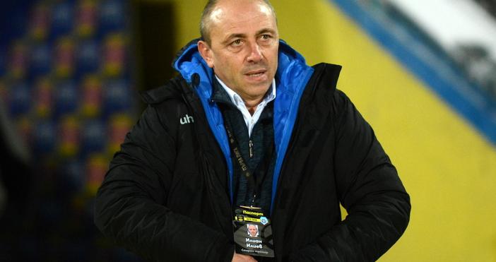 Наставникът на Черно море Илиан Илиев коментира поражението с 0:1