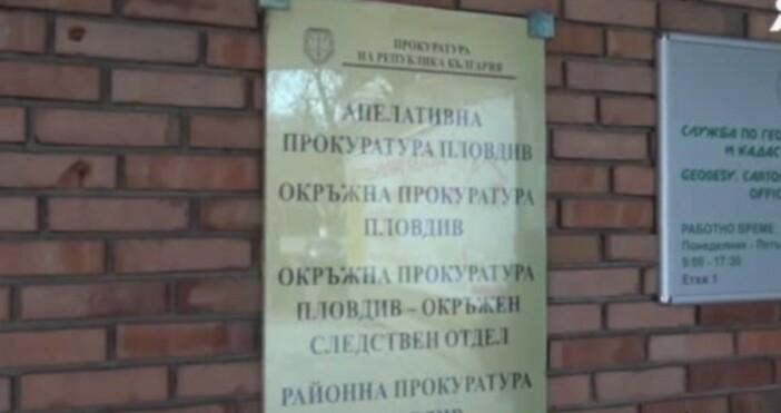 Снимка: Bulgaria ON AIRОбвинената в източването на Здравната каса с