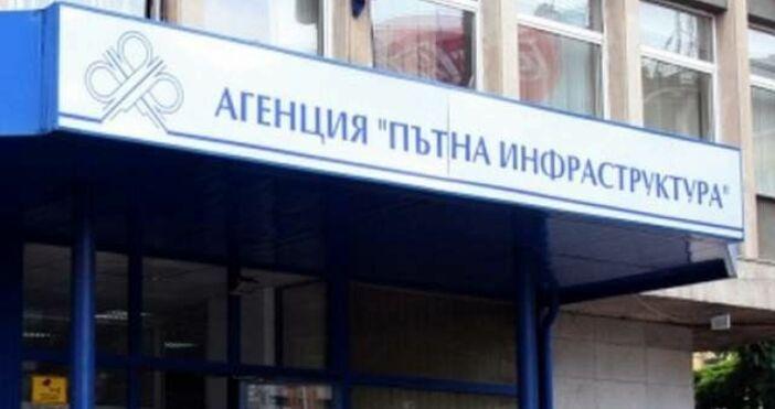Пострадала при пътен инцидент от Бургас ще съди агенция Пътна