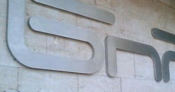 Седем са кандидатите за генерален директор на Българското национално радио,