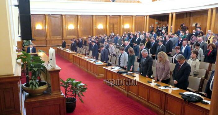 Снимка Флагман.бгНародното събрание почете актрисата Стоянка Мутафова, която почина на