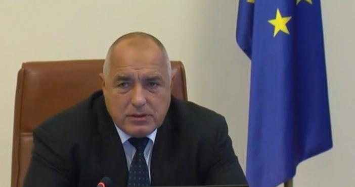 Снимка: Борисов призна защо са увеличили партийните субсидии на 8 лв.