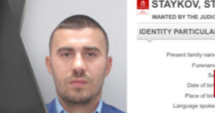Синът на бизнесмена Миню Стайков – Стайко, е пуснат от