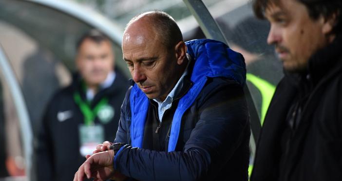 Треньорът на Черно море Илиан Илиев застана пред камерата на