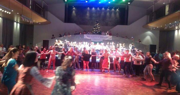 За пореден път голямо българско хоро по повод предстоящите празници