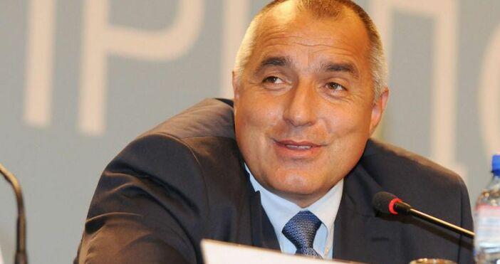 Премиерът Бойко Борисов честити празника на българските студенти като използва