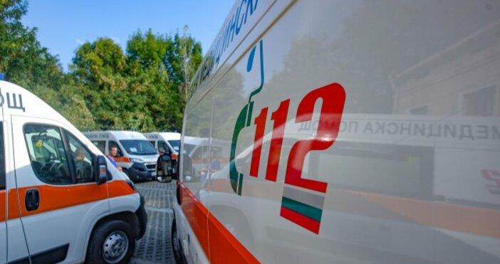 Източник и снимка:Bulgaria ON AIRЖена е пострадала при взрив на