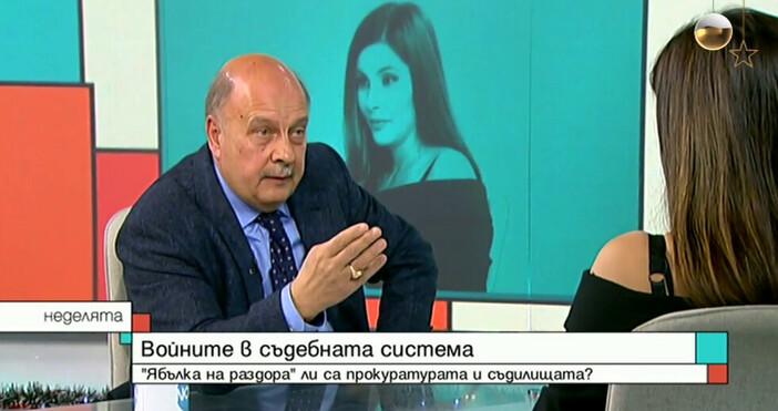 Снимка: Георги Марков: Българската съдебна система е в най-тежката си криза