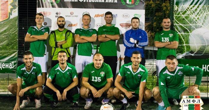 Premier лига Отборът на Зеленина увеличи на 4 точки преднината