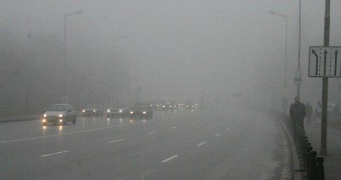 През нощта в низините и котловините ще е мъгливо. Над