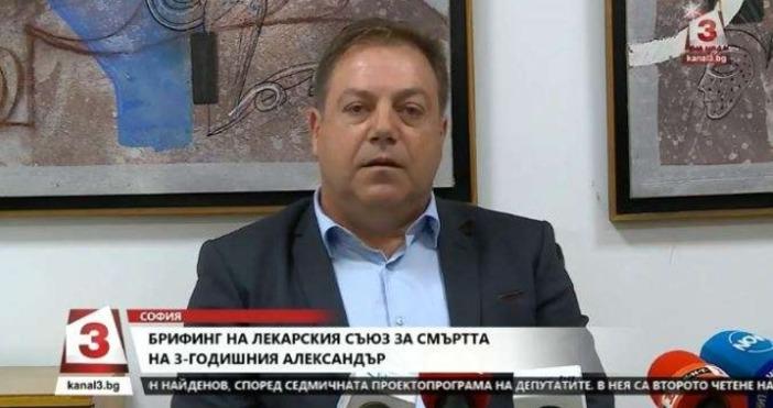 Председателят на Българския лекарски съюз д-р Иван Маджаров обяви каква
