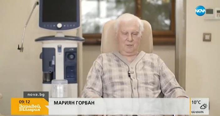 Първият човек с белодробна трансплантация, направена у нас, говори пред