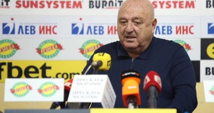 Президентът наСлавия- Венцеслав Стефанов, обяви на пресконференция, че няма намерение