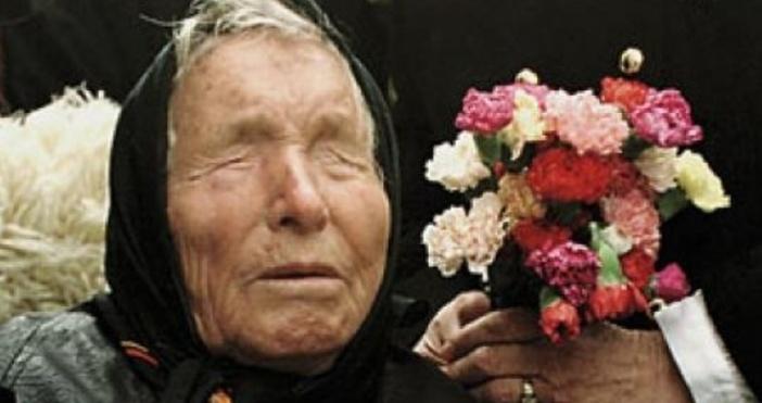 Пророчествата на баба Ванга продължават да се сбъдват безмилостно 23