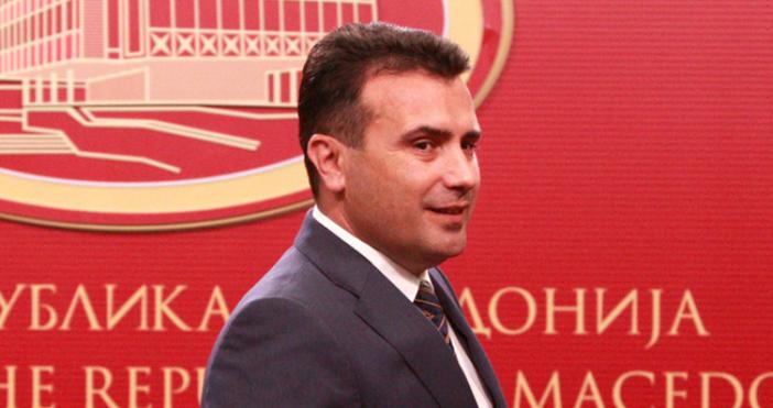 Северна Македония не е изпратила протестна нота до България заради