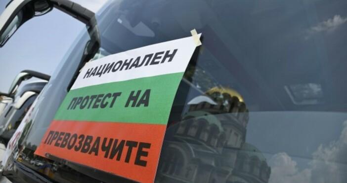 Автобусните превозвачи в София и страната се вдигат на протест.