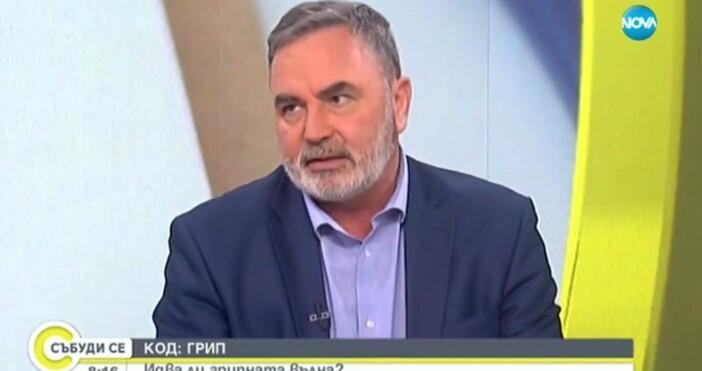 """""""Със сигурност в България вече има някаква циркулация на грипни"""