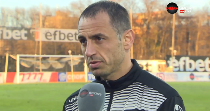 Приключилиятс футбола юноша на Черно мореГеорги Илиев коментира равенството на