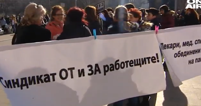 Кадър:Bulgaria ON AIRПетият национален протест на медиците в София продължава.