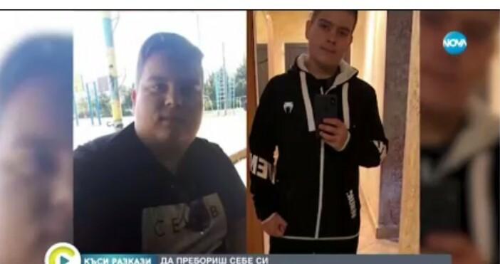 На 17 години Александър е тежал 150 кгТази седмица в
