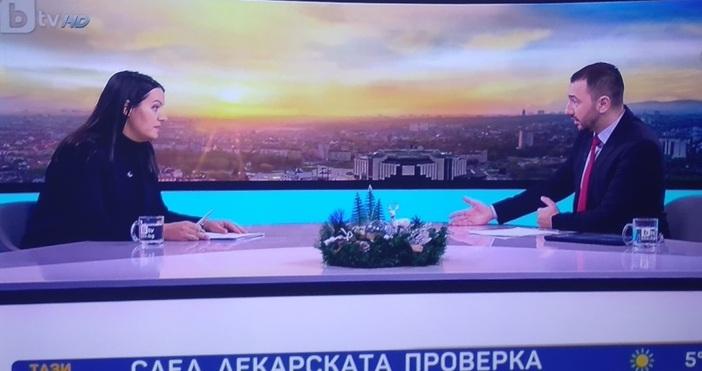 Редактор:Александър Дечевe-mail:alexander_dechev_petel.bg@abv.bgПроверка след смъртта на 3-годишното дете в София установи,