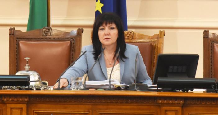 Председателят на Народното събрание Цвета Караянчева ще вземе участие в