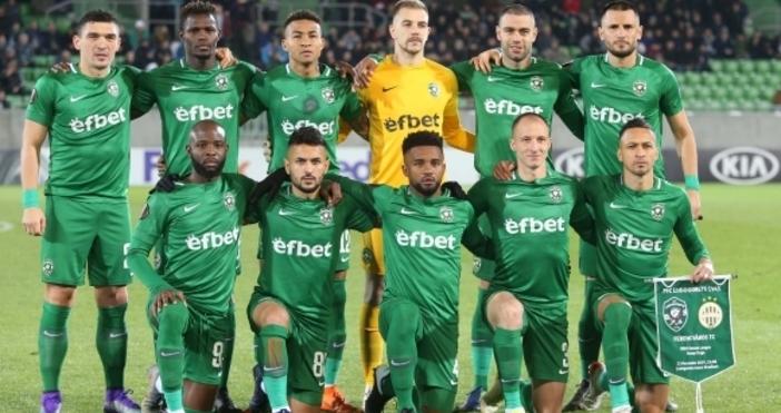 Лудогорец ще се изправи срещу италианския грандИнтерв 1/16-финалите на Лига