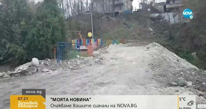 Редактор:Александър Дечевe-mail:alexander_dechev_petel.bg@abv.bgИзхвърлени строителни отпадъци до детска площадка в