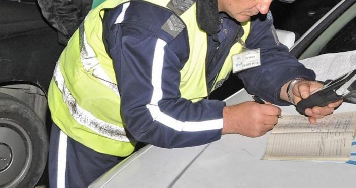 Снимка:БулфотоОсвободиха от длъжност шефа на Пътното управление в Перник, след
