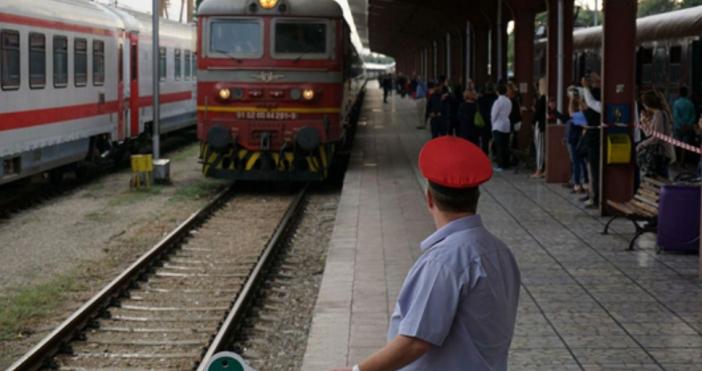 От вчера е сила новото разписание за движение на влаковете