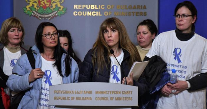 Снимки: БулфотоБългарски лекарски съюз с безпокойство проследи вчерашната среща в