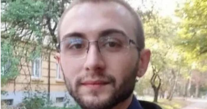 24-годишният Николай Георгиев, който изчезна безследно на 15 декември, е