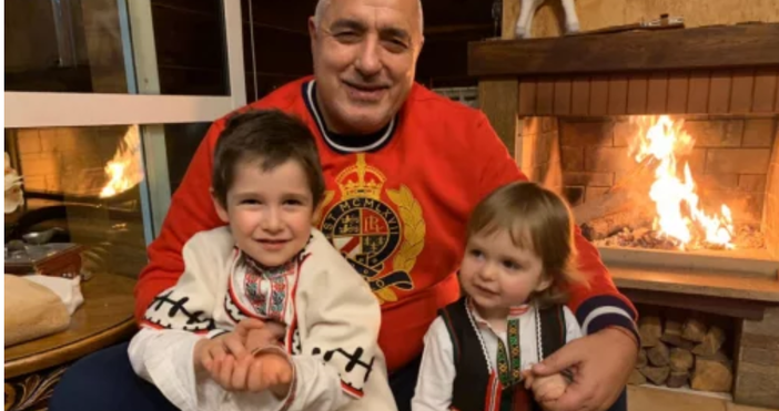 НавръхБъдни вечерпремиерът Бойко Борисов се събра със семейството си в