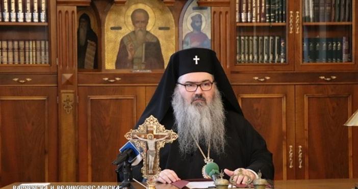 Снимка:Варненска и Великопреславска митрополияИскам да благодаря на Светия синод и