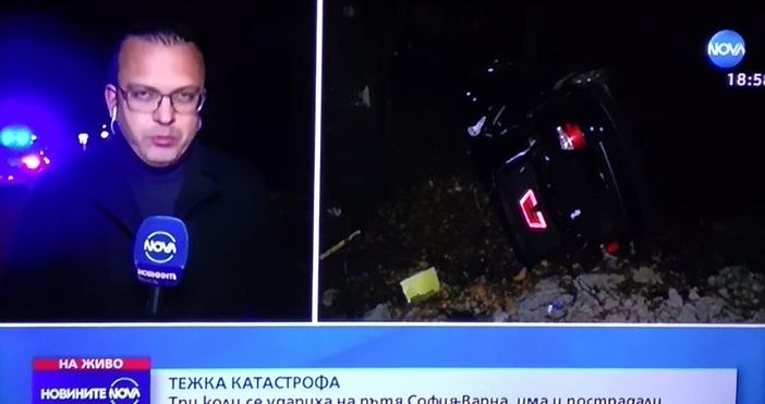 Тежка катастрофа между три автомобила на пътя София - Варна.