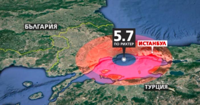 Кадър Нова твМножество по-слаби вторични земетресения са регистрирани след снощния