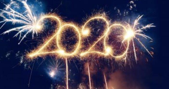 econ.bgВсеки трети българин очаква по-добра 2020 г. от отиващата си.